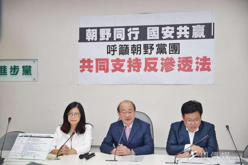 民進黨立法院黨團25日召開記者會,公布《反滲透法》草案的12條條文內容。(資料照,盧逸峰攝)