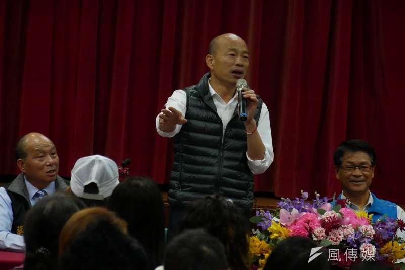 韓國瑜呼籲支持者,從今天開始拒絕所有民調電話,明年投票再讓民進黨見識什麼是真民調。(資料照,潘維庭攝)