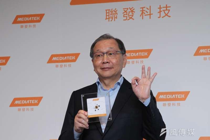 聯發科旗下旗艦級5G系統單晶片天璣1000系列晶片,支援AV1影音標準,協助客戶搶占高畫質影音串流的商機。(圖片來源:周岐原攝)