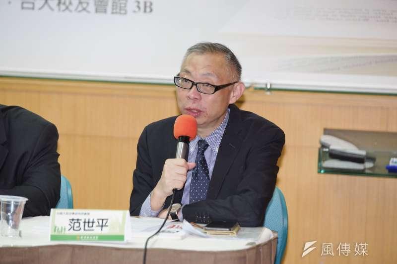 20191127-台灣教授協會27日舉行「紅色滲透下的論文泥巴戰—找回讀書人的良心」記者會,台師大教授范世平出席。(盧逸峰攝)