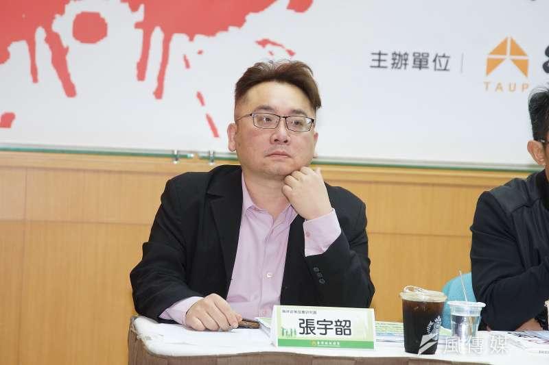 20191127-台灣教授協會27日舉行「紅色滲透下的論文泥巴戰—找回讀書人的良心」記者會,兩岸政策協會研究員張宇韶出席。(盧逸峰攝)