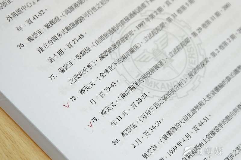 20191127-台灣教授協會27日舉行「紅色滲透下的論文泥巴戰—找回讀書人的良心」記者會,現場展示立委陳學聖碩士論文,文內引述蔡英文著作。(盧逸峰攝)