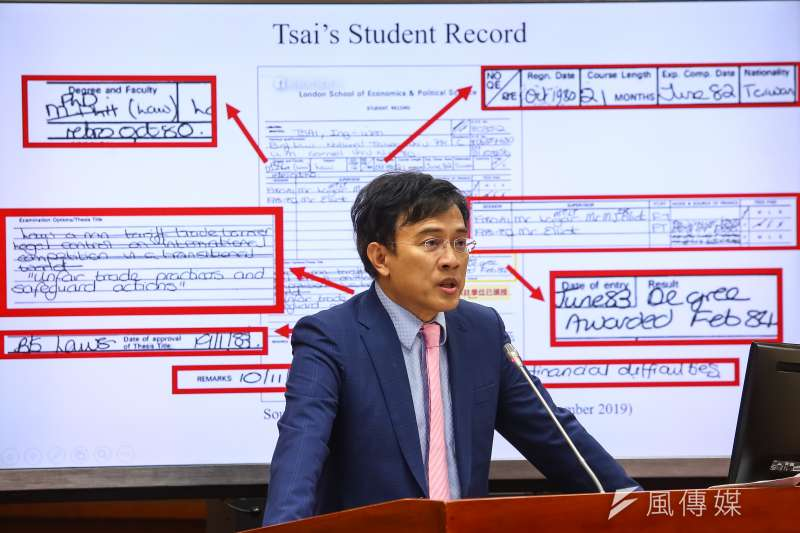 20191128-媒體人彭文正28日出席「確立違反學術倫理案件客觀公正之處理原則」公聽會。(顏麟宇攝)