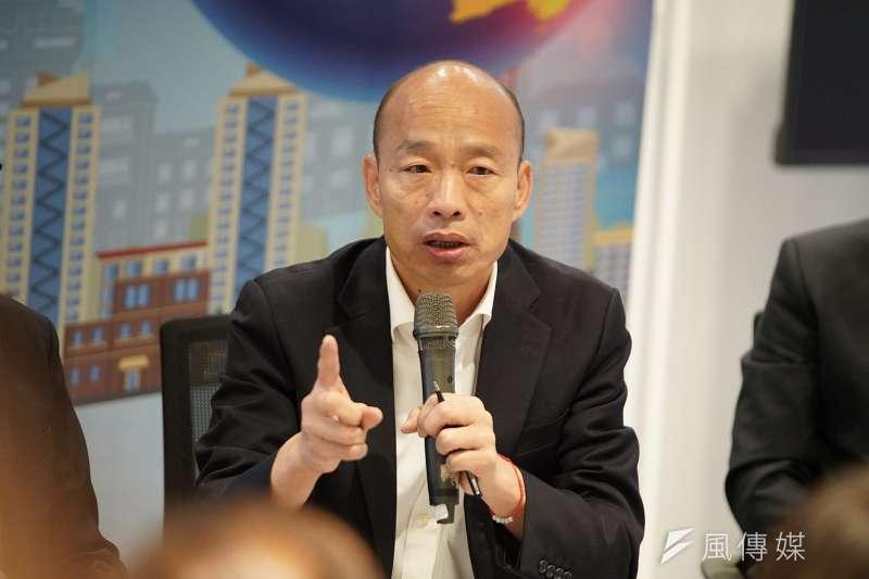 20191129-國民黨總統候選人韓國瑜29日出席與創業家座談活動。(盧逸峰攝)