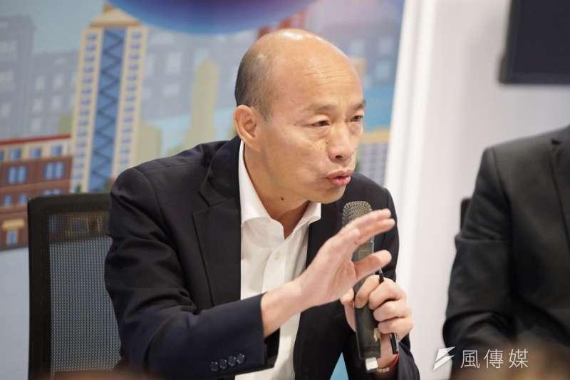 國民黨總統參選人韓國瑜要支持者拒答民調或唯一支持蔡英文,讓民調測不準。(盧逸峰攝)