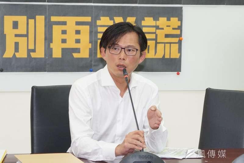 20191130-立委黃國昌30日召開「韓國瑜請誠實面對別再說謊」記者會。(盧逸峰攝)