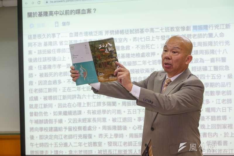 廖繼斌今召開記者會,點名楊振隆曾在50年前犯下斧劈老師的命案。(顏麟宇攝)