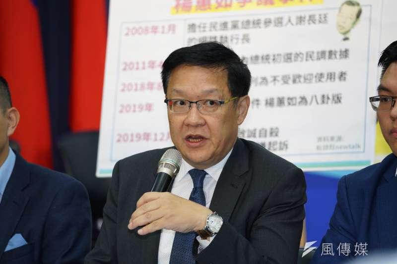 20191203-國民黨3日召開「網軍抓到了,北檢認證」記者會,前大使介文汲發言。(盧逸峰攝)