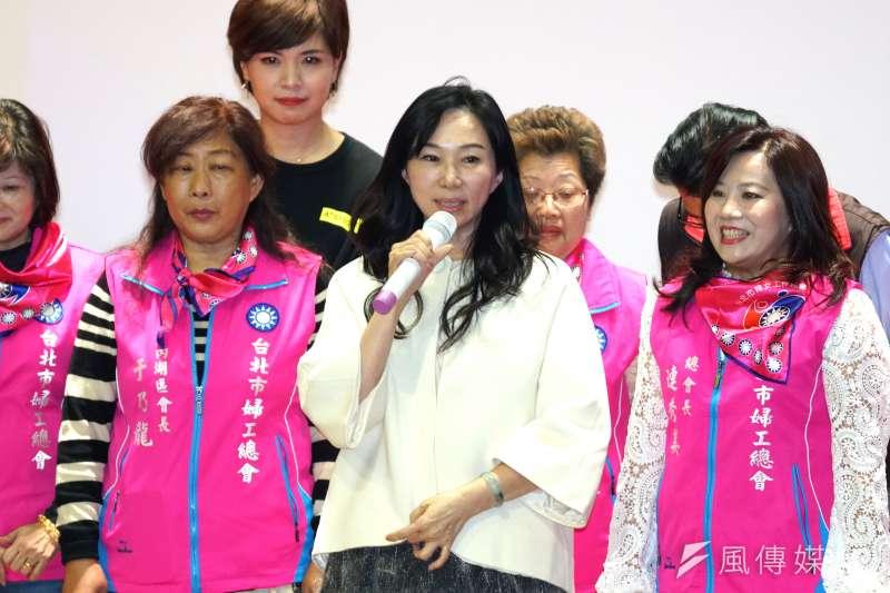 國民黨婦工會3日舉辦「韓國瑜總統、張善政副總統暨台北市八位立委候選人競選後援會」,李佳芬(見圖)出席致詞時,向大家喊話不要氣餒,要一起努力、一鼓作氣。(盧逸峰攝)