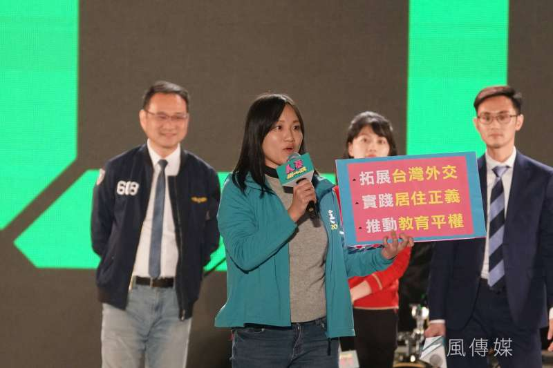 20191203-立委參選人謝佩芬3日出席「蔡英文社群之夜」活動。(盧逸峰攝)