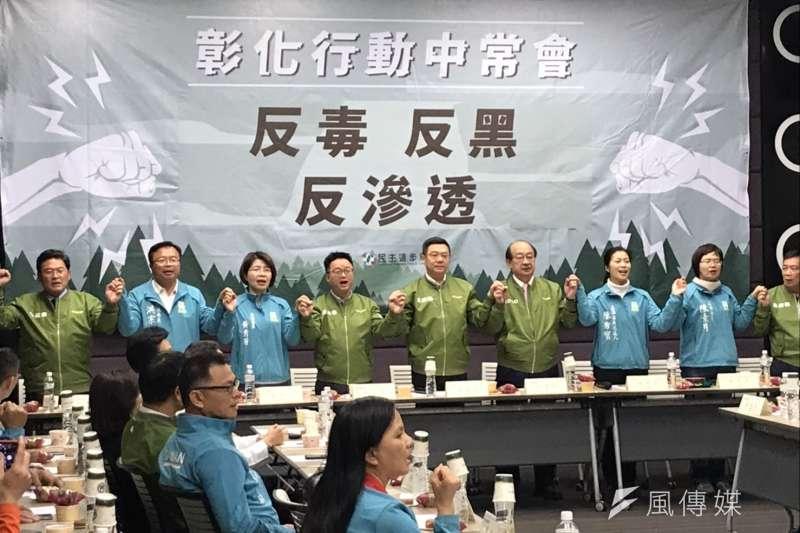 民進黨4日開始啟動行動中常會,首站來到彰化,訴求「反毒、反黑、反滲透」。(黃信維攝)