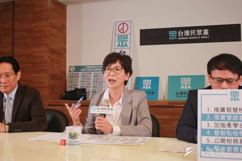 台灣民眾黨4日由立委候選人公布教育政策,不分區立委候選人蔡壁如(中)闡述北市府任內教育政策作為。(方炳超攝)
