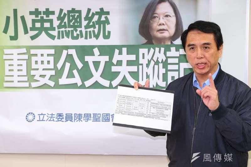 國民黨立委陳學聖5日召開「小英總統重要公文失蹤記」記者會。(顏麟宇攝)