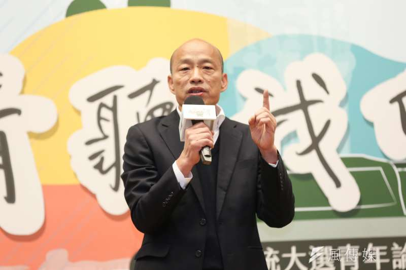 台灣競爭力論壇執行長謝明輝5日表示,國民黨總統候選人韓國瑜(見圖)直接戳破靜態民調假面,選戰因此拉回韓最擅長的民眾現場反應的動態民調。(簡必丞攝)
