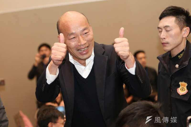 國民黨總統候選人韓國瑜5日出席2020總統大學青年論壇。(簡必丞攝)