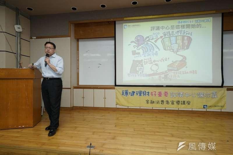 評議委員林國彬分享民眾遇到消費糾紛時該如何處理。(圖/林維修攝)