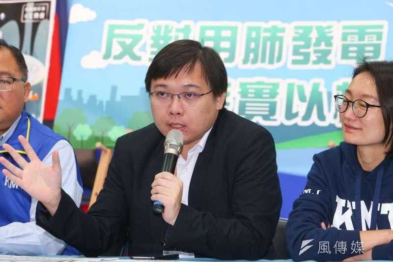 20191206-韓國瑜國政顧問團成員核能流言終結者創辦人黃士修6日召開「反對用肺發電,落實以核養綠」記者會。(顏麟宇攝)