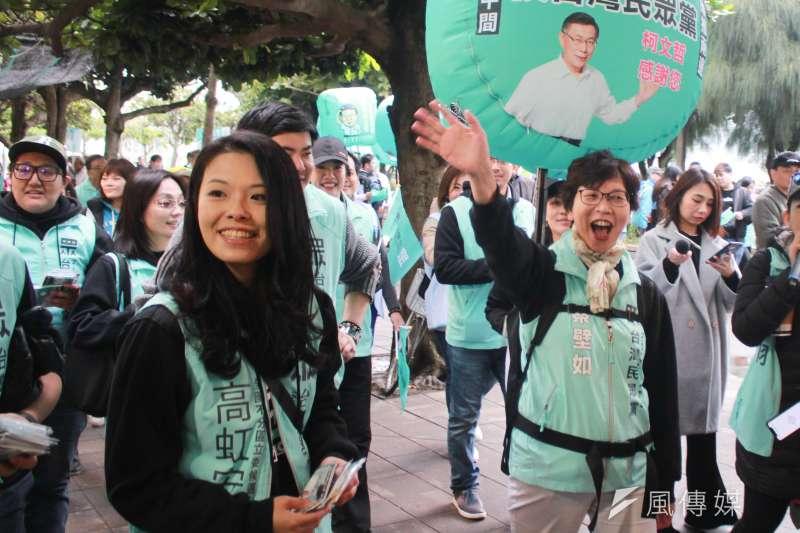 20191207-民眾黨不分區立委被提名人,包含蔡壁如、高虹安、吳欣盈、黃瀞瑩等13人,今天下午前往淡水一同拜票。(方炳超攝)