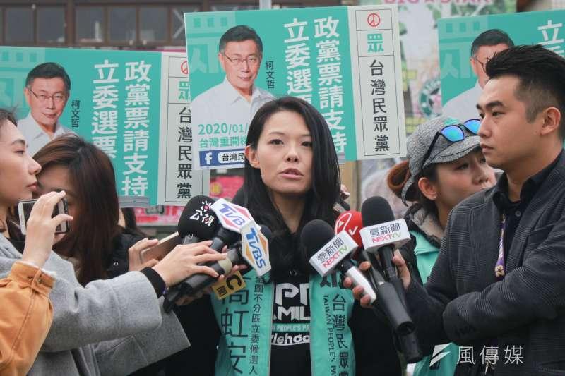 針對台北市長柯文哲與鴻海創辦人郭台銘是否會「分手」,台灣民眾黨不分區被提名人高虹安(見圖)7日表示,應該要等郭台銘從美國回來才能談。(方炳超攝)