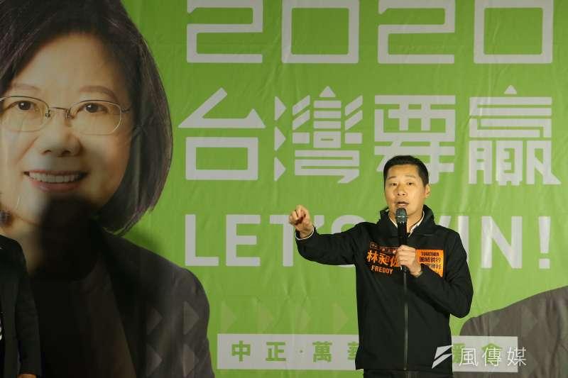 20191207-立委林昶佐7日舉行「蔡英文、林昶佐加蚋仔後援會成立大會 」。(顏麟宇攝)