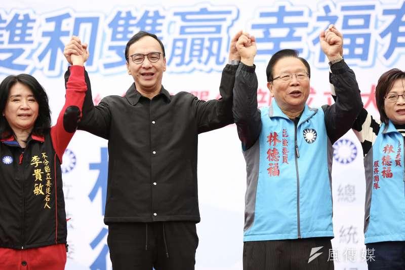 20191207-前新北市長朱立倫(左)7日出席林德福(右)競選總部成立大會。(簡必丞攝)
