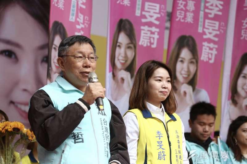 20191207-民眾黨立委參選人李旻蔚競選總部成立大會,左為黨主席柯文哲。(陳品佑攝)