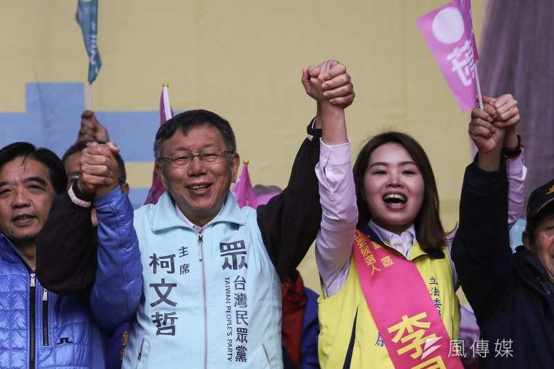 20191207-民眾黨立委參選人李旻蔚競選總部成立大會,黨主席柯文哲共同站台。(陳品佑攝)