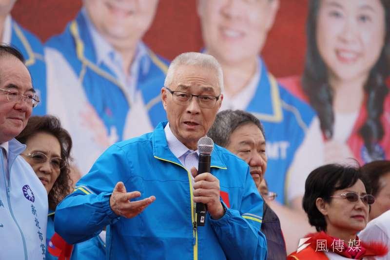 20191208-國民黨8日舉行新北市聯合造勢,主席吳敦義致詞。(盧逸峰攝)