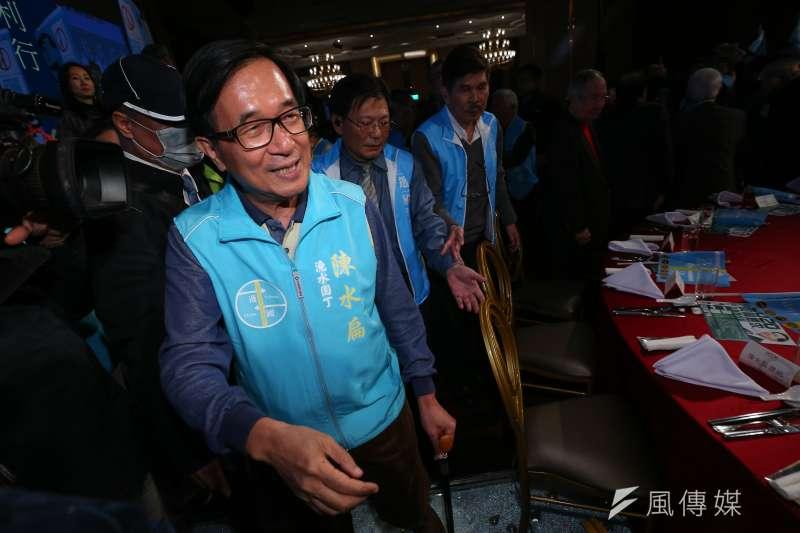 將前總統陳水扁奉為精神領袖的「一邊一國行動黨」區域立委與不分區失利,陳水扁12日宣布從此退出政壇。(資料照,顏麟宇攝)