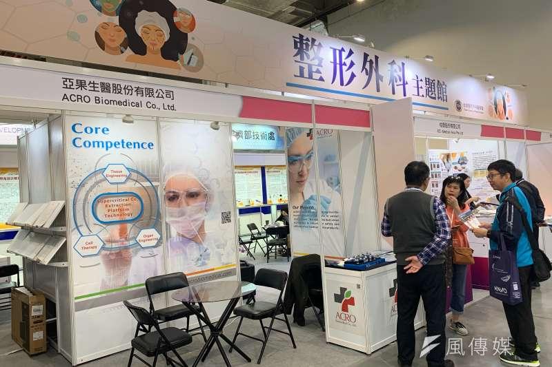 2019台灣醫療科技展-台灣整形外科攤位