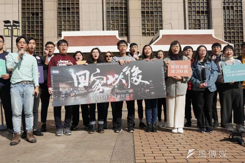 台灣青年民主協會於8日舉行「『回家以後』——2020青年民主返鄉列車」記者會,各校學生代表合影。(台灣青年民主協會提供)