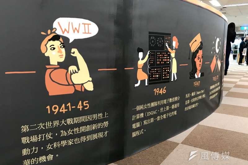 20191209-台灣科學教育館今(9)日舉辦教育基金會年會,並以「教育4.0」為主題。圖為展覽現場的女性科學家於歷史中的身影。(吳尚軒攝)
