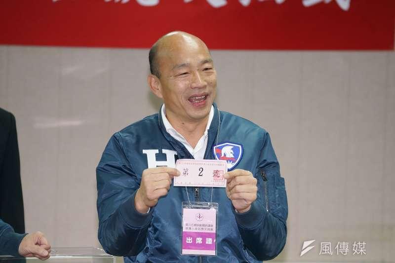 中選會9日舉行正副總統候選人號次抽籤,國民黨總統候選人韓國瑜出席。(盧逸峰攝)