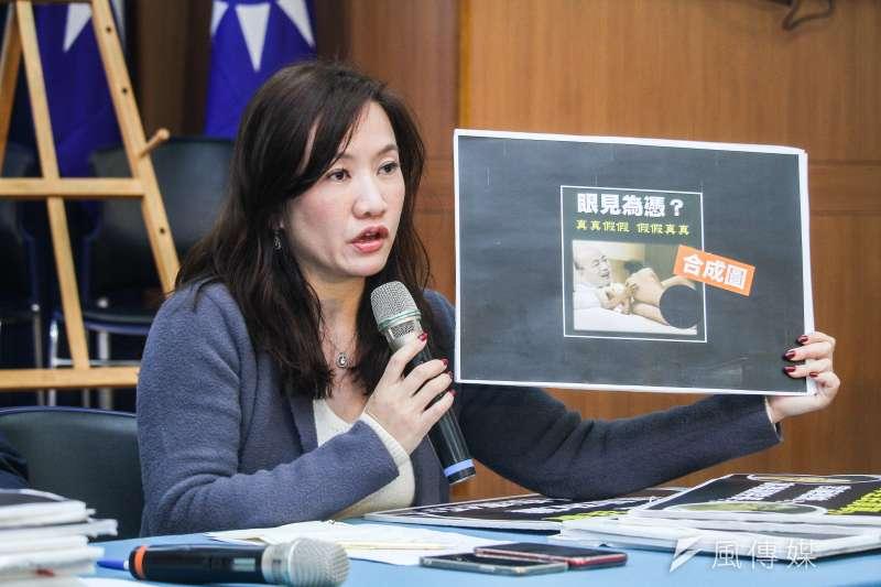 國民黨總統候選人韓國瑜競選辦公室總發言人王淺秋(見圖)9日在記者會上,出示多張抹黑照片,其中更出現裸體男女相擁的畫面,質疑這正是想「抹黃」韓國瑜的證據。(資料照,蔡親傑攝)