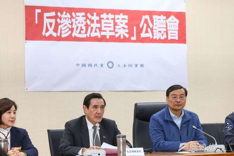 中華泛藍協會副理事長林忠山率多學者專家組成「反滲透法危機處理小組」,於25日上午舉行記者會。圖為國民黨日前召開「反滲透法草案」公聽會。(資料照,顏麟宇攝)