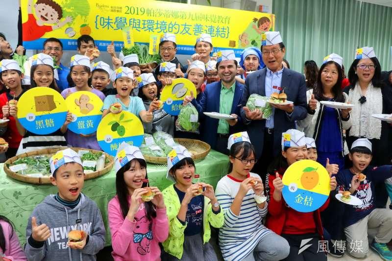 帕莎蒂娜第九屆味覺教育,日前在新上國小舉行,讓學童從活動中惜食愛地球。 (圖/徐炳文攝)