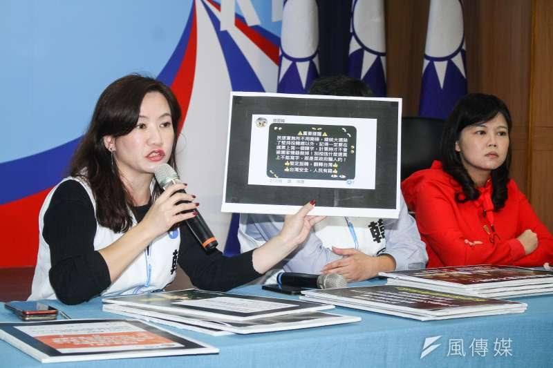 韓國瑜陣營針對總統蔡英文行程提出質疑,競選辦公室總發言人王淺秋(見圖)10日在記者會中批評,「總統不要再說謊了,把選舉和政務分開,完全是假的。」(資料照,蔡親傑攝)