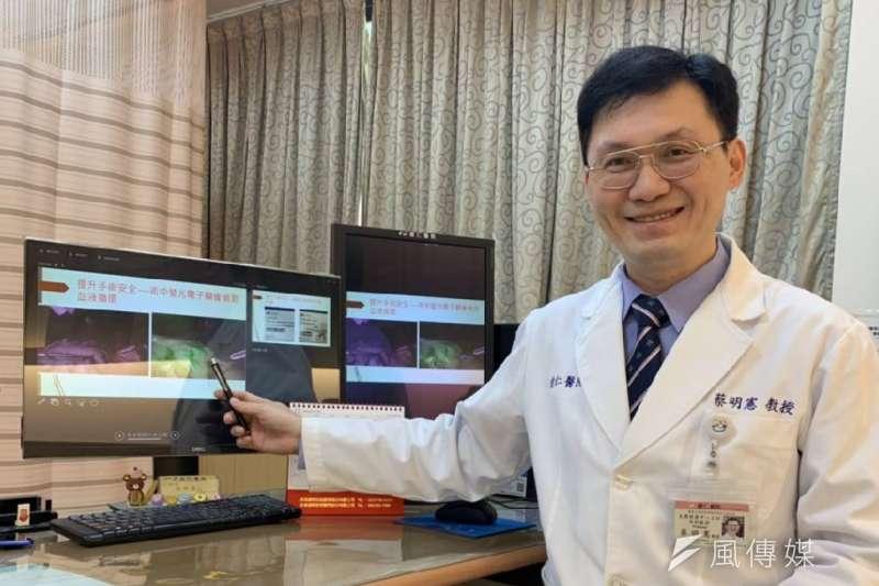 醫師蔡明憲解釋他率先應用於減重手術的ICG螢光偵測技術。(圖/徐炳文攝)