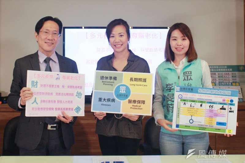 20191211-主打國家治理的台灣民眾黨11日召開政策記者會,說明民眾黨的長照政策。(方炳超攝)