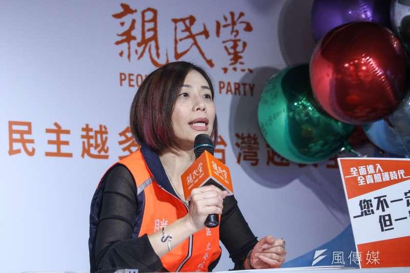 20191211-親民黨不分區立委提名人滕西華召開「住院孤兒誰來扛?推動全責照護」記者會。(蔡親傑攝)