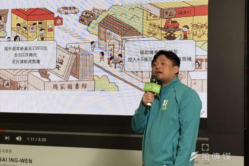 環團出身的不分區立委候選人洪申翰也首度出席蔡英文競辦記者會中,說明環保政策。(黃信維攝).