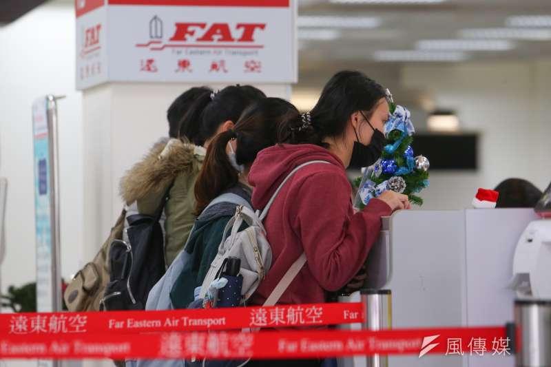前年就傳出財務發生問題的遠東航空,12日發生無預警停飛。(顏麟宇攝)