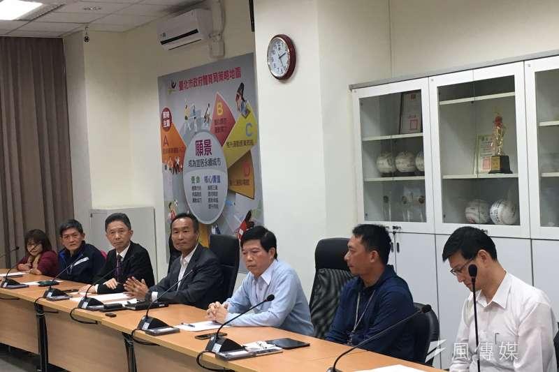 因曾補助「卡神」楊蕙如公司辦網球賽引發外界質疑,台北市政府體育局12日召開記者會說明。(方炳超攝)