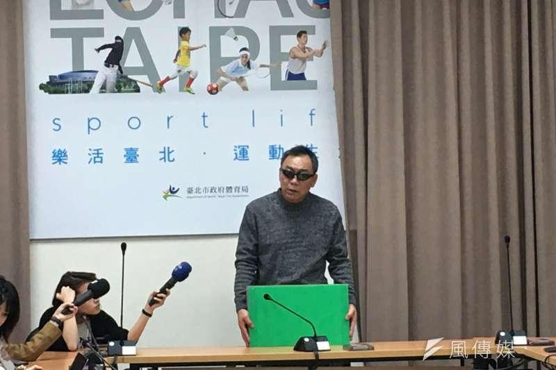 20191212-曾補助「卡神」楊蕙如公司辦網球賽引發外界質疑,台北市政府體育局12日召開記者會說明。(方炳超攝)