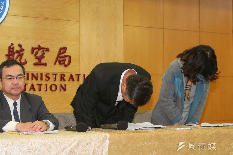 201911212-遠東航空副總黃育祺(中)、副總盧紀融(右)12日針對遠航明起停業,於記者會現場鞠躬致歉。(顏麟宇攝)