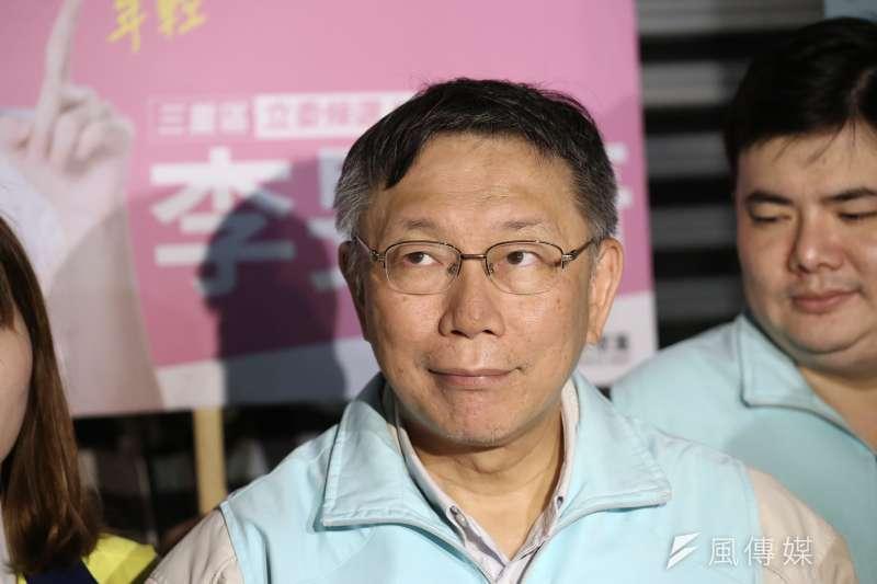 2020大選落幕,台灣民眾黨主席柯文哲(見圖)帶領的民眾黨在此次選戰中,順利進軍國會,成為「關鍵少數」。而民眾黨、及柯文哲未來在各項國政重大議題的表態,也備受外界矚目(資料照,陳品佑攝)