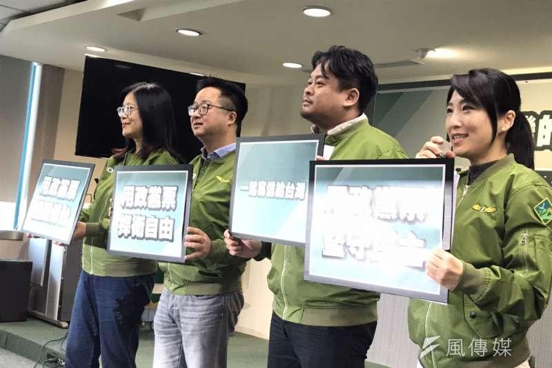 民進黨舉辦護國會保台灣《給台灣一封信》發布記者會。(黃信維攝)