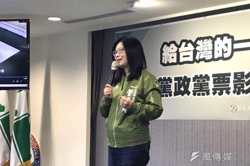 20191212-民進黨12日舉辦護國會保台灣《給台灣一封信》發布記者會。民進黨不分區立委候選人管碧玲。(黃信維攝)