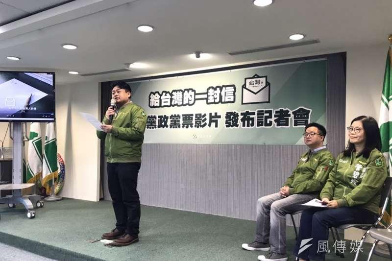 20191212-民進黨12日舉辦護國會保台灣《給台灣一封信》發布記者會。(黃信維攝)