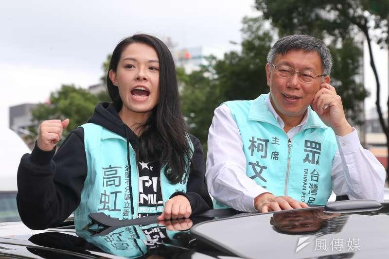 民眾黨不分區立委被提名人高虹安(左)16日表示,因為黨主席柯文哲(右)近期積極對外發言,網路聲量確實提升,更與總統蔡英文產生「黃金交叉」。(資料照,顏麟宇攝)